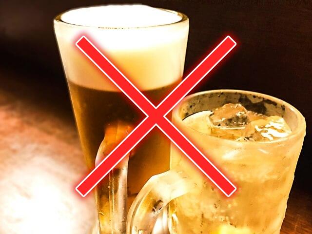 フィンペシア服用中のアルコールは肝機能障害が起こる可能性を高める